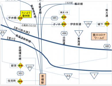 豊川たいよう整体院 地図