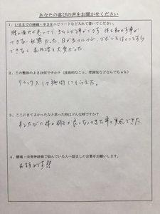 s_harakoe
